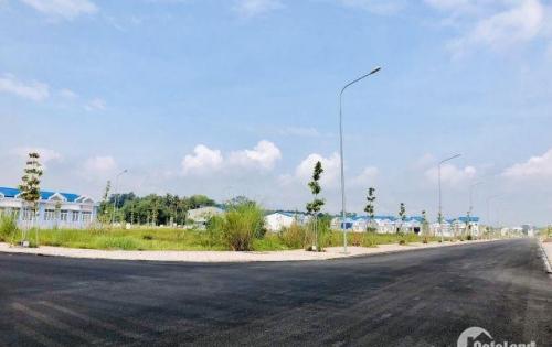 Đất nền trung tâm hành chính Thị xã Bến Cát – Bình Dươn