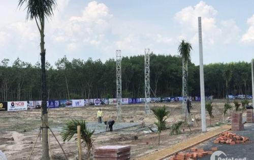 Dự Án sky center city4 giá rẽ cho nhà đầu tư và anh chị em công nhân làm việc tại Chơn Thành - BÌnh Phước