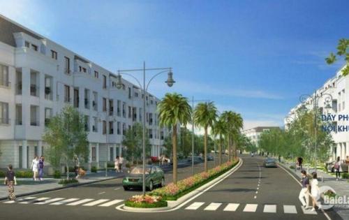 Siêu Dự Án Becamex Center City QL13 , SHR , Thổ Cư 100% Giá Dưới 650 Triệu F1