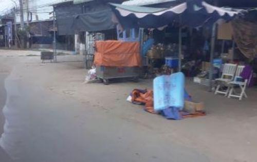Bán Đất Nền Ở xã Minh Tân , Dầu Tiếng , Bình Dương , Giá rẻ , SHR