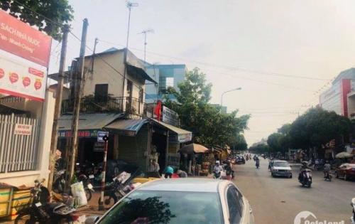 Bán đất trung tâm huyện Dầu Tiếng Bình Dương giá rẻ