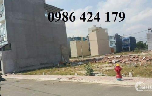 Đất mặt tiền đường, SHR, sang tên trong ngày, LH 0399049539
