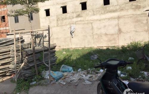 Bán nhanh lô đất trả nợ tiền Ngân Hàng DT: 82,7m2 hẻm chùa Phước Tường 1419 giá chính chủ.