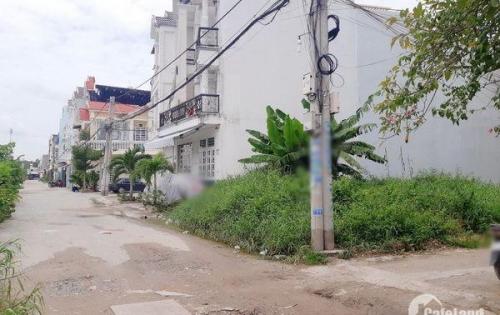 Bán lô đất góc 2 mặt tiền Nguyễn Thị Hương Nhà Bè.