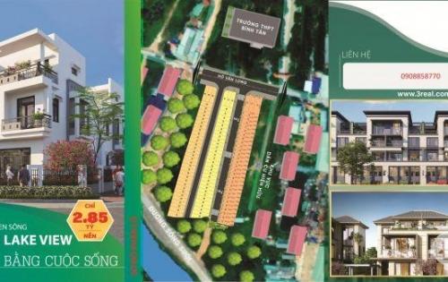 Còn 10 suất nội bộ vị trí đẹp dự án Dragon Lake View Bình Tân chỉ 2,85 tỷ