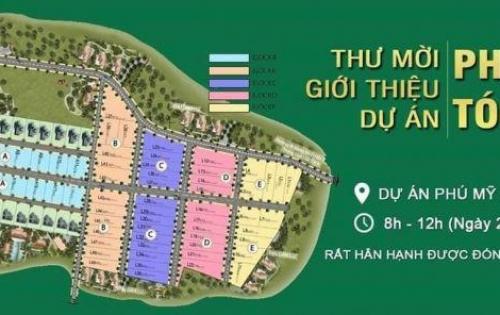 Hot! Dự án khu dân cư Phú Mỹ - sổ đỏ riêng từng nền giá từ 1,8 - 2,5 - 3tr/m2. LH: 0918425806