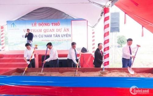 Đất Dự Án Nam Tân Uyên - Giá Mềm Cho Các Nhà Đầu Tư Lướt Sóng.