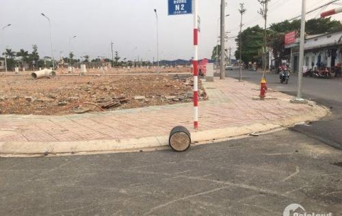 Bán đất nền thổ cư ở Thuận An- Bình Dương