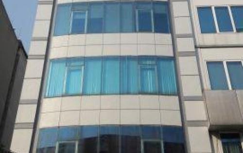 Bán nhà mặt phố Nguyễn Văn Huyên Cầu Giấy xây mới 7 tầng 70m2 mặt tiền khủng 9m 0948236663