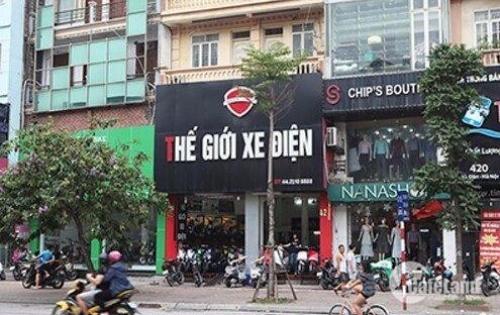 Chỉ 16.2 tỷ, mặt phố Lạc Trung, vỉa hè, kinh doanh, 0945204322.