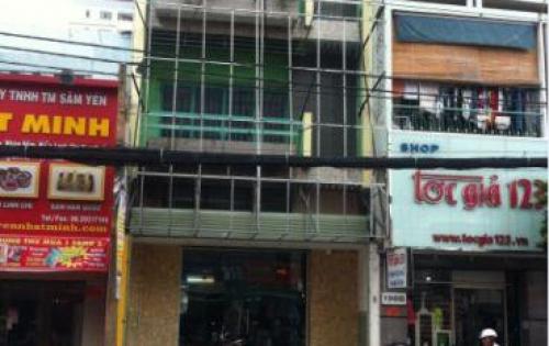 Chính chủ cần tiền bán gấp khuôn đất rộng tại trung tâm phường ĐaKao, Q1. DT 301m2, giá 31 tỷ.