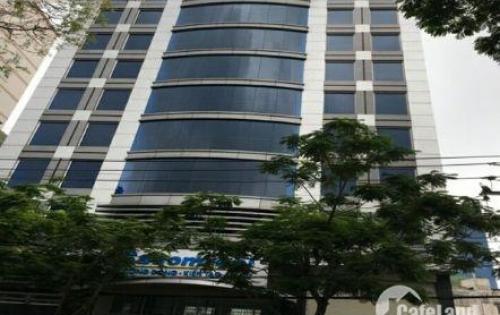Toà nhà MT Nguyễn Thái Học, 10 lầu, DT: 15.5x20, cho thuê 1tỷ/tháng, giá 310 Tỷ