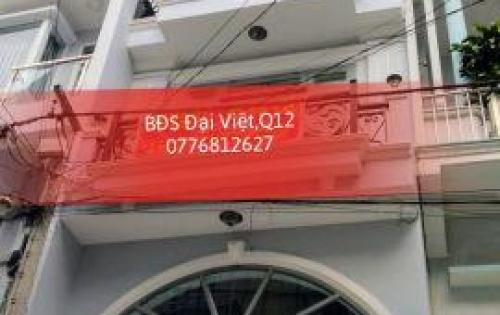 Nhà gần chơ,HXH Bùi Văn Ngữ,P.Hiệp Thành,Q12, giá 3,9 tỷ TL