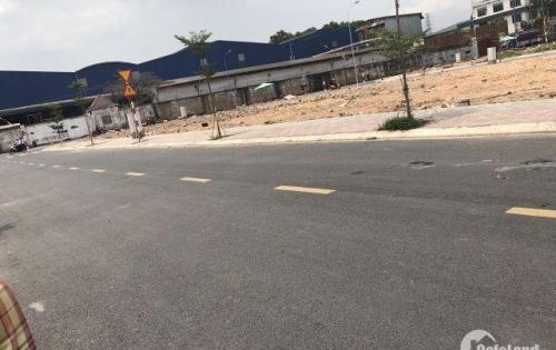 Bán đất nền giá rẻ Q12, gần Tân Thới Hiệp, shr