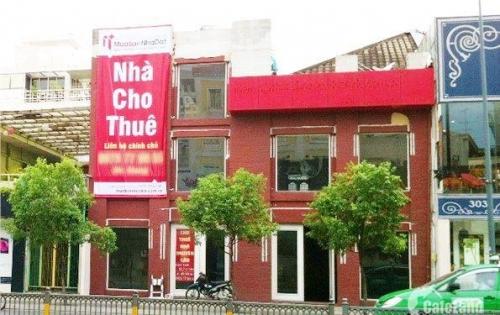 Cho thuê mặt bằng kinh doanh sầm uất quận Hoàn Kiếm