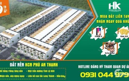 Đất nền KCN Phú An Thạnh- cơ hội vàng đầu tư năm 2019, LH: 0931044979