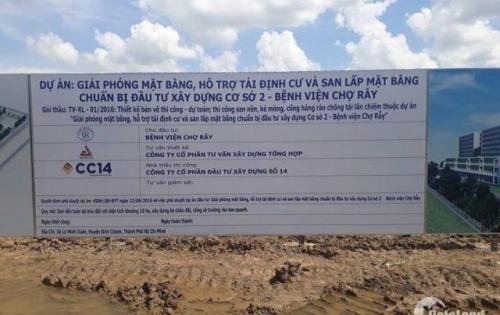 Bán gấp lô đất kế BV Chợ Rẫy 2, Bình Chánh, sổ hồng riêng, DT 7X20M, giá 950 triệu