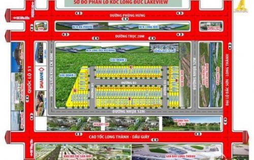 Cần tiền bán gấp lô đất gần KCN long Đức, cách sân bay Long Thành 5km