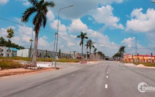 Đất QL13, Bến Cát, Giá 600 triệu