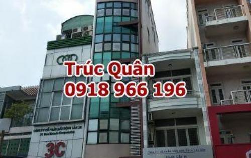 Bán nhà đường Nguyễn Đình Chiểu, P. Đa Kao, Quận 1 ( 4m x 16m) hầm, 5 tầng. Giá 32 Tỷ