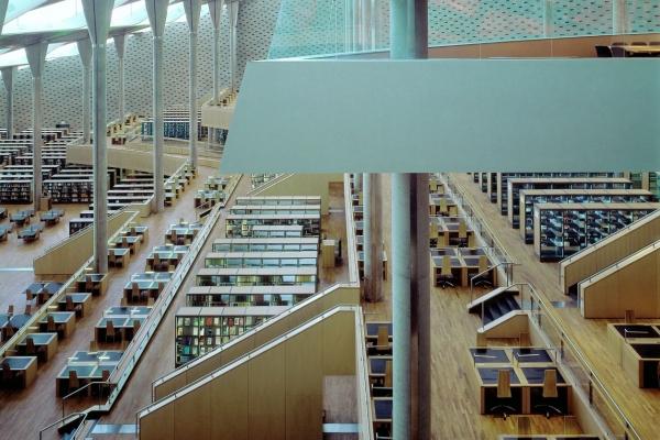 Thư viện hình thúng tròn xiêng vẹo ở Ai Cập