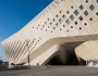 Phần thân công trình là một khối tòa nhà dị dạng đa giác